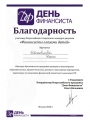 шеховцова (1)