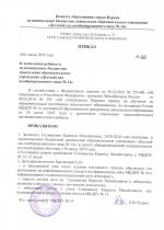 Селиванов К2