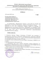 111волкова м