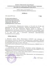 111саенко