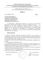ivanova07112017