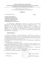 pinkovsky210417