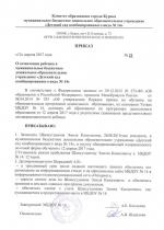 shamsutdinov