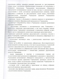 род. ком2