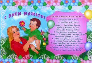 mother_d
