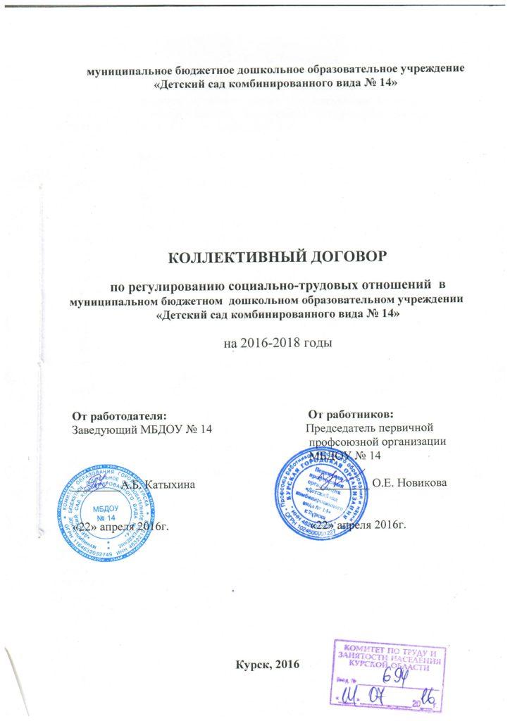 тит.-кол-до-ра-724x1024